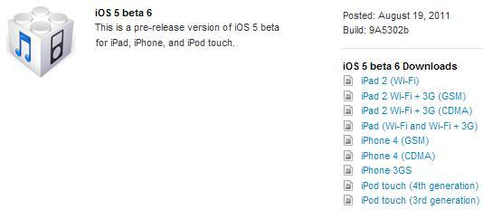 iOS5beta6